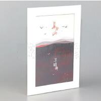 王啸坤专辑2015新专辑《长白山》王啸坤cd 车载CD