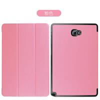 三星Galaxy Tab A 10.1 with s pen sm-P585保�o套�W�t抖