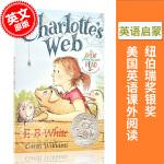 现货 英文原版 Charlotte's Web夏洛特的网 夏洛的网 儿童名著 纽伯瑞银奖 E・B・怀特作品