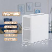 日本夹缝收纳柜超窄夹缝收纳柜卫生间厨房置物架夹缝隙柜子塑料家用储物柜抽屉式 1个