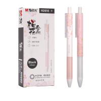 晨光H2610樱花季中性笔 子弹头黑色水笔 0.5mm考试笔 签字笔 12支
