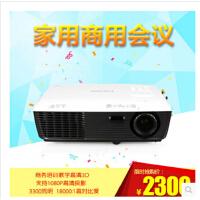 【支持礼品卡】理光 PJ S2150投影仪商务培训教学高清3D 支持1080P家用投影