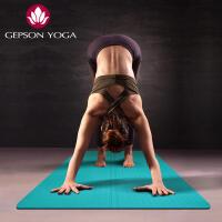 杰朴森新款环保无味tpe瑜伽垫6mm加厚加长防滑健身瑜珈垫经典升级