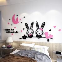 卡通可爱兔宝宝3d立体墙贴 儿童房幼儿园卧室床头背景墙装饰贴画