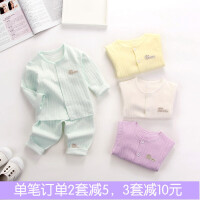 婴幼儿套装薄款内衣春装纯棉保暖宝宝儿童衣服秋衣秋裤童装睡衣