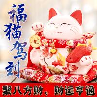 招财猫摆件店铺开业家居客厅储蓄罐创意装饰礼品存钱罐发财猫大号