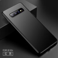 新款三星S10手机壳s10e软壳TPUs10plus全包防摔保护套