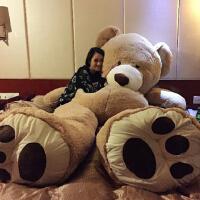 巨型玩偶2.5米大熊布娃娃抱抱熊公仔超大毛绒玩具特大号1.8熊猫3m