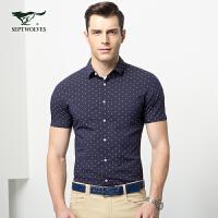 七匹狼衬衫 时尚休闲 年夏季提花短袖休闲翻领方领衬衣