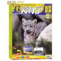 天天爱科学 少儿阅读期刊2018年全年杂志订阅新刊预订1年共12期3月起订