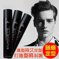 施华蔻发胶喷雾定型水丝露华定型发胶500ml发蜡男士发型干胶黑胶