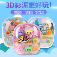 智高儿童礼物益智玩具粘土橡皮泥轻粘土3D彩泥套装环保安全批发