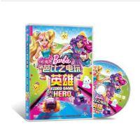 原装正版 芭比之电玩英雄(DVD5) 中英双语 动画 卡通片 光盘