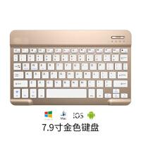 苹果蓝牙键盘鼠标 平板手机通用安卓无线充电迷你ipad小键盘简约迷你便携 7.9金色 蓝牙键盘