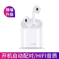 一加蓝牙耳机耳塞式5T 6t 3t手机专用oneplus5 6通用五无线运动迷你5.0超小可接听电话 象牙白 标配