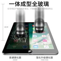 苹果air2钢化膜2017 2018新款ipad抗蓝光pro9.7寸弧边air玻璃贴膜
