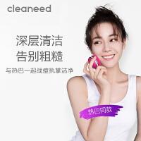 cleaneed 洁面仪 硅胶电动毛孔清洁去黑头美容按摩洗脸仪 深层净透 迪丽热巴同款 马卡龙系 蔓越莓