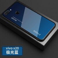 vivox20手机壳x20plus玻璃全包边�ア�v0x20超薄软硅胶x20a防摔步步高x