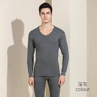 南极人男士秋衣秋裤优质薄款纯棉套装保暖柔软舒适817d10011-W