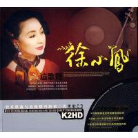 正版 黑胶CD 汽车音乐 徐小凤 这歌声(2CD) 南屏晚钟 车载CD