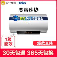 【10.22-24厨卫超级品类日】Haier/海尔 EC6003-YT1 60升电热水器家用速热增容储水式即热