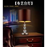 NVC 雷士照明 现代简约装饰台灯客厅书房卧室布温馨节能灯具