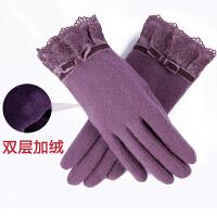 手套女手套蕾丝花边双层保暖羊毛手套女冬保暖