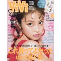 现货 进口日文 ViVi(ヴィヴィ) 2019年8月号 表纸 今田美樱