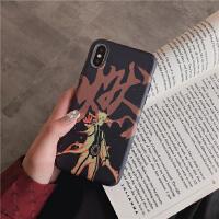 iPhone8plus手机壳7p火影忍者6s硅胶苹果x磨砂软套xs max鸣人佐助XR卡通动漫iPh 6/6S(4.7