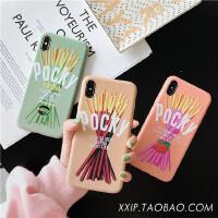 零食合集8plus苹果x手机壳XS Max/XR/iPhoneX/7p/6女iphone6s情侣 6/6S 4.7 T