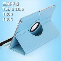三星Galaxy Tab S 10.5寸 平板皮套 SM-T805C外壳 T800旋转保