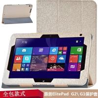 20190904080332667惠普HP ElitePad 1000 G2平板保护套 ELITEPAD 900 G1