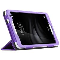 【送钢化膜】华为M2青春版7英寸平板保护套Huawei PLE-703L平板手机皮套支撑