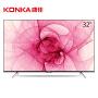【当当自营】康佳(KONKA)LED32S1 32英寸智能网络wifi卧室平板液晶电视(黑色)