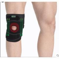 新款男女可调型篮球运动护膝登山耐磨透气护具 可调弹簧护膝 可礼品卡支付