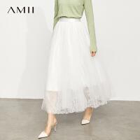 【折后价:300元/再叠券】Amii极简仙气飘逸拼蕾丝网纱半身裙2021夏季新款蓬蓬裙中长裙子