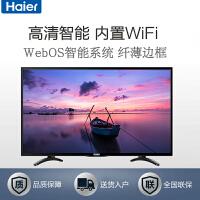 MOOKA/模卡 32A6M 32英寸智能网络液晶电视