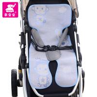 象宝宝隔尿垫 婴儿推车防水隔尿 竹纤维手推车隔尿垫