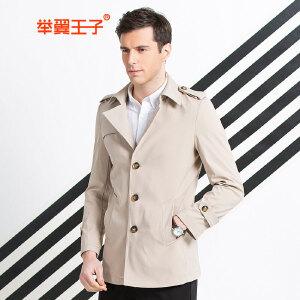 举翼王子男士休闲西装领风衣 时尚经典肩章款都市百搭休闲风衣春秋外套