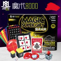 魔术8000飞旋扑克 蜂鸟牌隐形线飞牌神秘UFO漂浮近景漂浮魔术道具