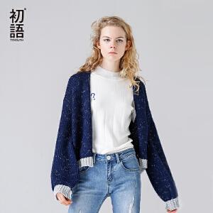 初语秋季新款 撞色灯笼袖宽松开衫针织衫