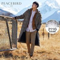 太平鸟男装 冬季新款男士加厚连帽外套千鸟格长款羽绒服BWAC84309