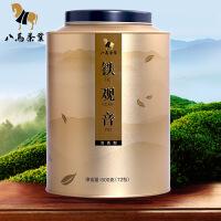 八马茶业 安溪铁观音 乌龙茶 清香型 铁观音500g大罐装