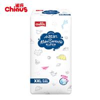 雀氏小芯肌拉拉裤婴儿学步裤XXL52片拉拉裤超薄透气批发纸尿裤