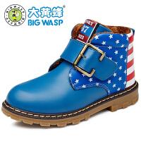 大黄蜂 童鞋 儿童马丁靴男童皮鞋英伦冬季加绒保暖冬鞋小孩大童鞋