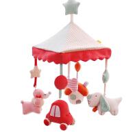 幸运之家婴儿床铃礼盒装毛绒布艺床挂铃床头铃宝宝摇铃玩具