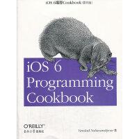 iOS 6�程Cookbook(影印版)