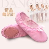 儿童舞蹈鞋 女童芭蕾舞鞋幼儿园宝宝蕾丝花边蝴蝶结红色练功跳舞鞋