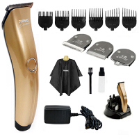 雷瓦(RIWA) X4-2电动理发器剃头刀家用电推剪剃发器三刀头理发套装成人儿童宝宝电动理发剪
