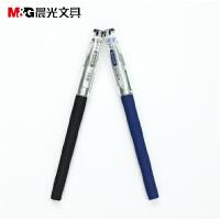 晨光文具 中性笔 KGP1821 考试必备 中性笔0.5 水笔 考试